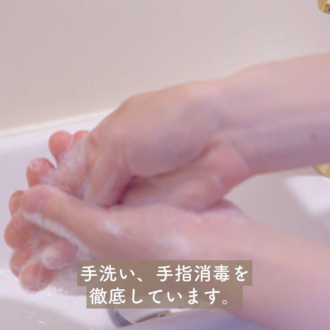 hair care larme 動画広告